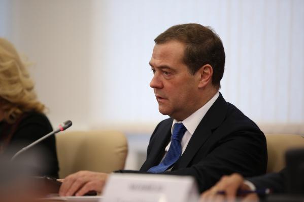 Дмитрий Медведев прилетел в Новосибирскую область, чтобы провести совещание в наукограде Кольцово