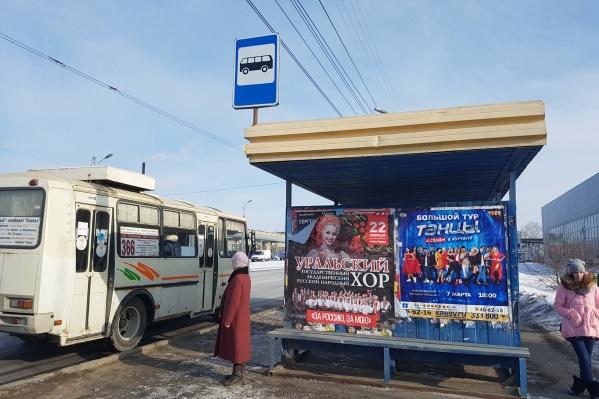 Самый дорогой проезд стоит в Кургане 24 рубля