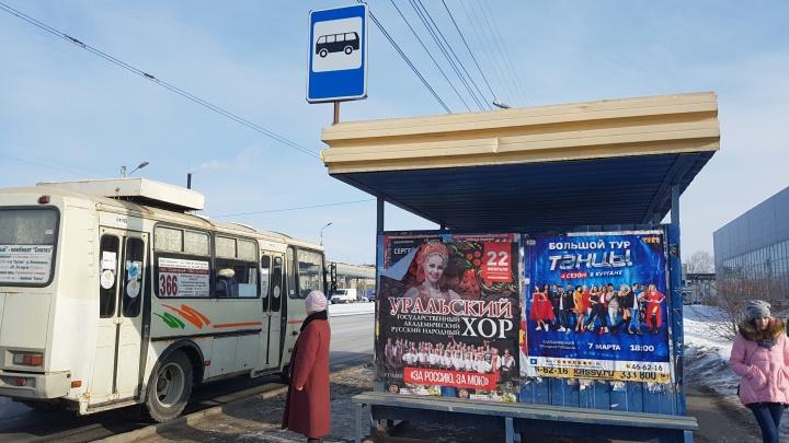 В Кургане проезд ещё на двух маршрутах автобусов подорожает до 24 рублей