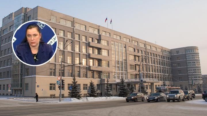 Взяли за растрату: начальницу областного управления по закупкам отправили в СИЗО