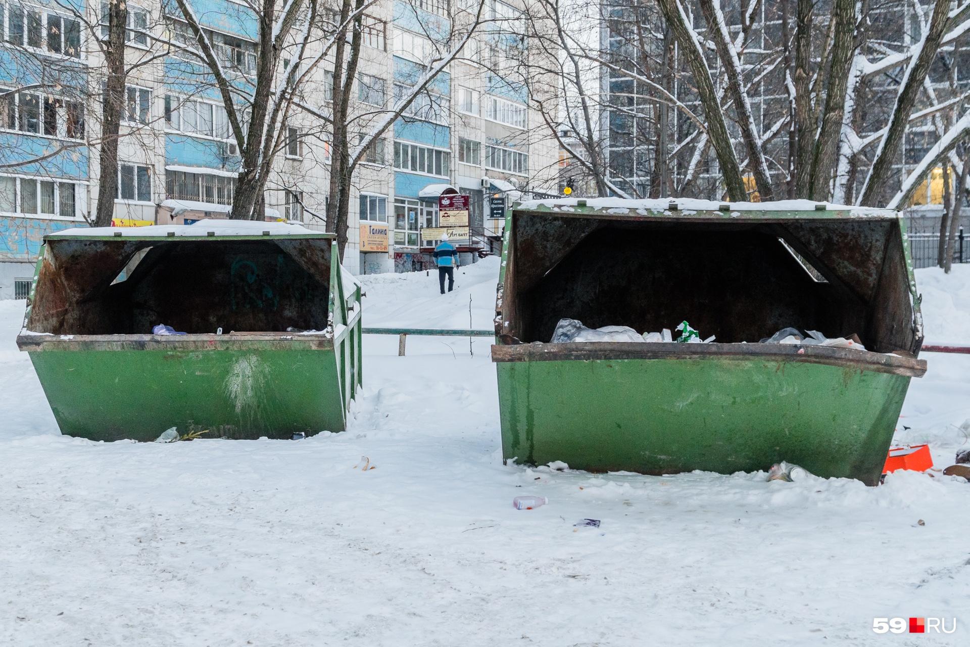 Главное, чтобы мусорки были пустыми и чистыми