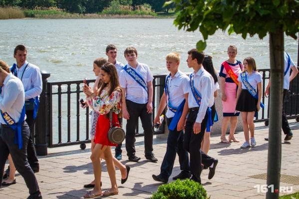 Уже завтра в ростовских школах пройдут выпускные балы