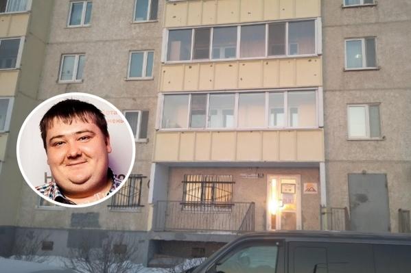 Алексей Калитовский с 4 января не выходит на связь с родными
