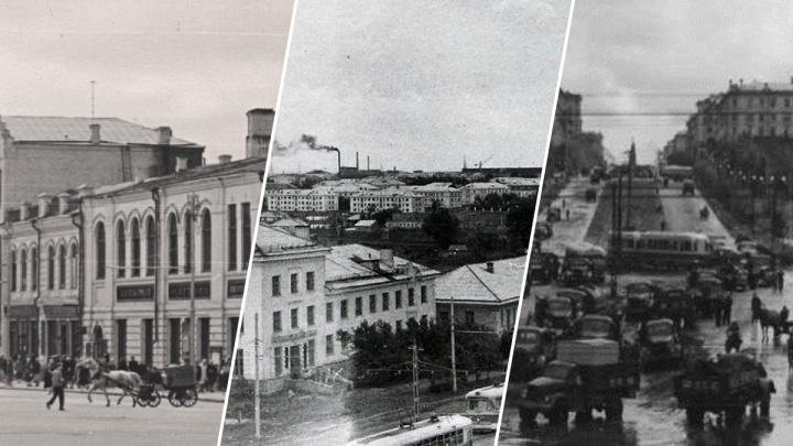 Это Красный или Богдашка? Может, Большевичка? Угадай улицу Новосибирска по старому фото