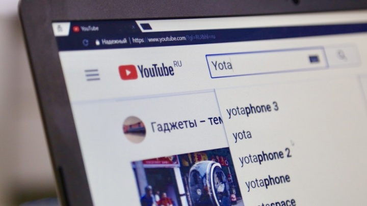 Yota включила YouTube в список приложений, к которым можно подключить безлимитный доступ