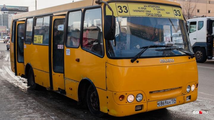 Автобусные маршруты в центре укоротят, а ещё запустят новые. Эти изменения обсудят с жителями Перми