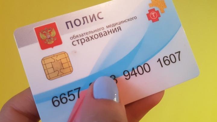 В Зауралье бюджет обязательного медицинского страхования вырос почти на 100 млн рублей