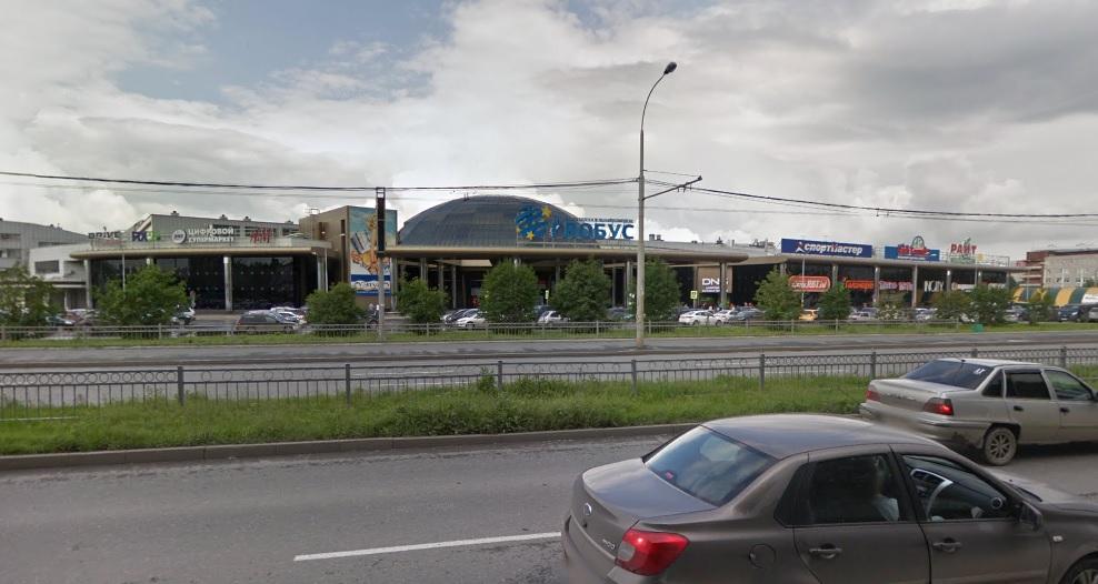 Так сейчас выглядит «Глобус» с улицы Щербакова