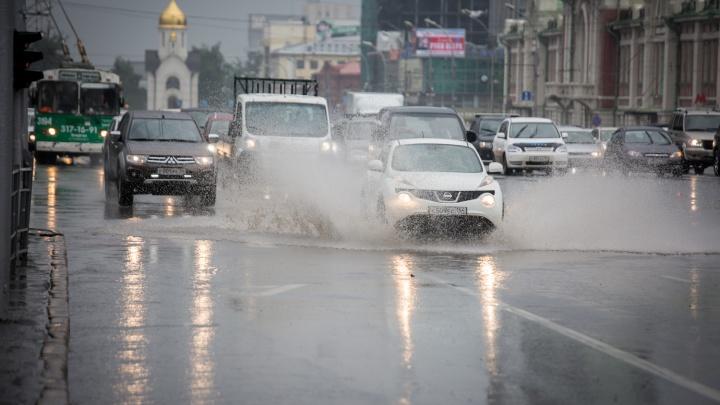 Холодно и мокро: к Новосибирску приближается циклон с дождём