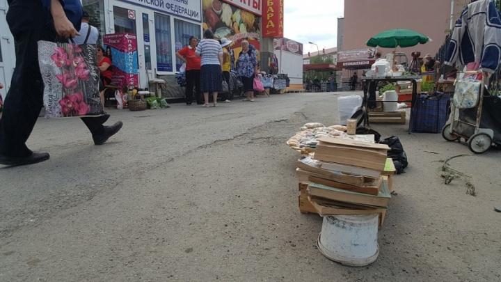 В Кургане борются с уличной торговлей: оштрафованы 52 человека