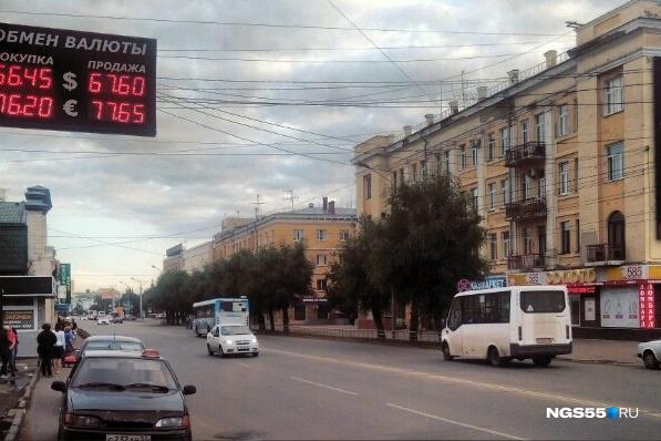 В последний раз курс доллара находился выше отметки в 67 рублей 3 августа 2016 года.<br><br>