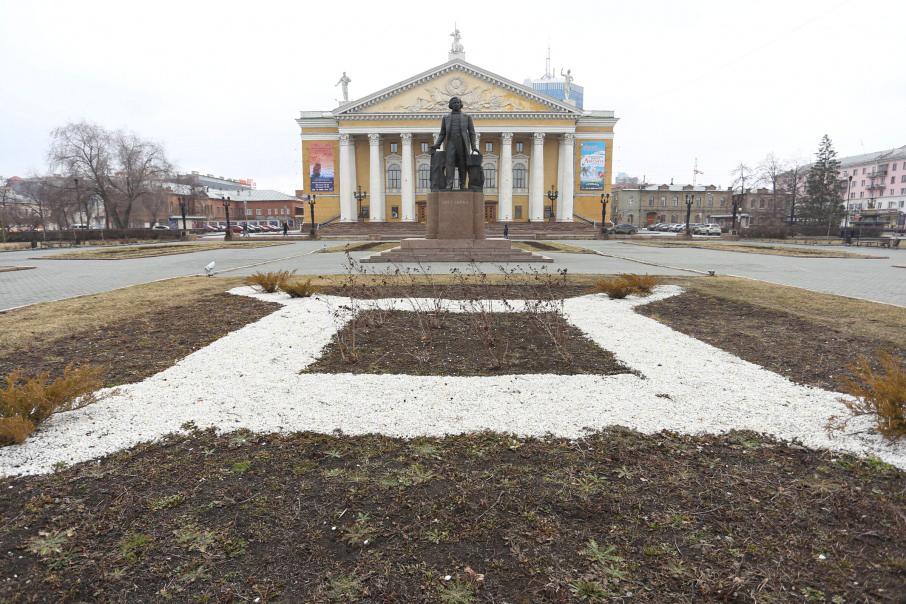 Площадь Ярославского могла стать площадью Международного сотрудничества или Искусств