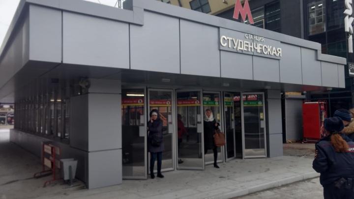 Метрополитен открыл обновлённый вход на станцию «Студенческая»