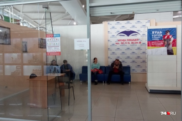 В Торговом центре врачи начали работу на час позже