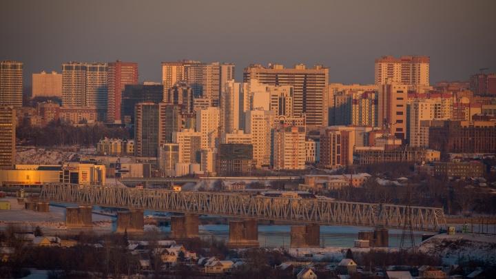 Аналитики: число жителей Новосибирской области вырастет до 3 миллионов человек