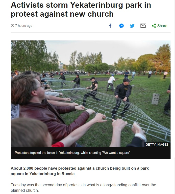 На BBC — более подробный репортаж о том, что происходит в Екатеринбурге