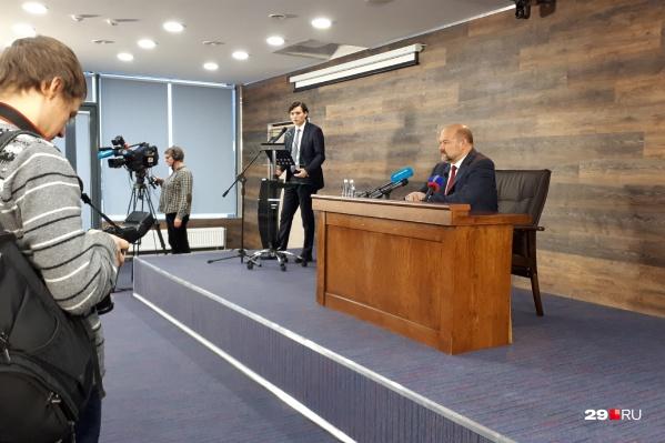 Пресс-конференция стартовала в 14:30