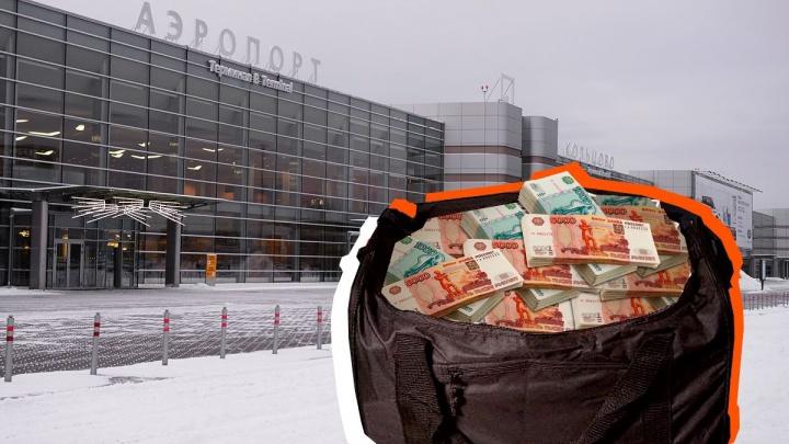 30 миллионов рублей в Кольцово украли у компании киргизов