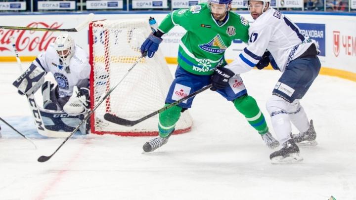 Уфимские хоккеисты одолели «Динамо» Минска