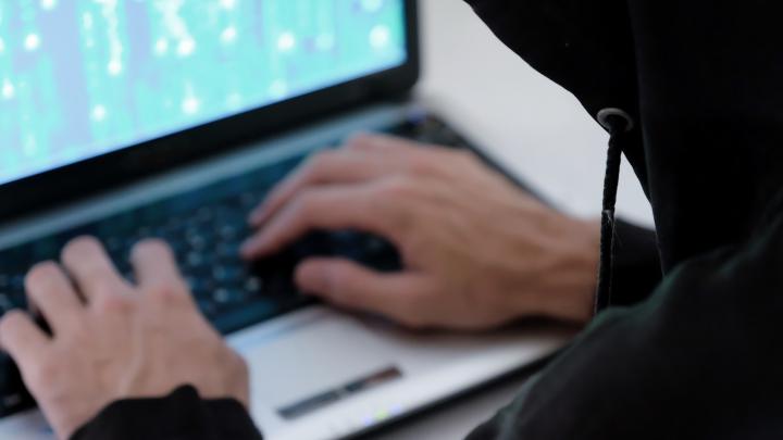 Пермяки нашли в интернете документ с персональными данными пациенток пермской больницы