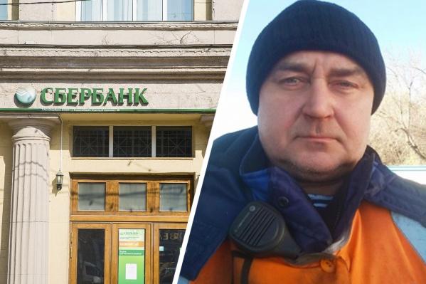 Приставы спутали Алексея Соколова с полным тёзкой из Кемерово