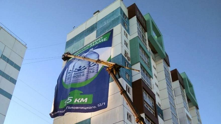 «Лишаете дополнительных доходов»: челябинские депутаты приняли спорный запрет на рекламу