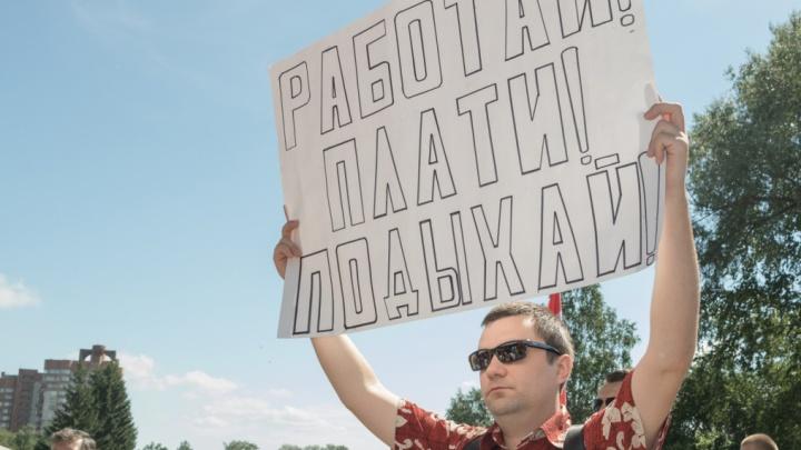 Полиция просит пермяков не выходить на митинг после международного марафона
