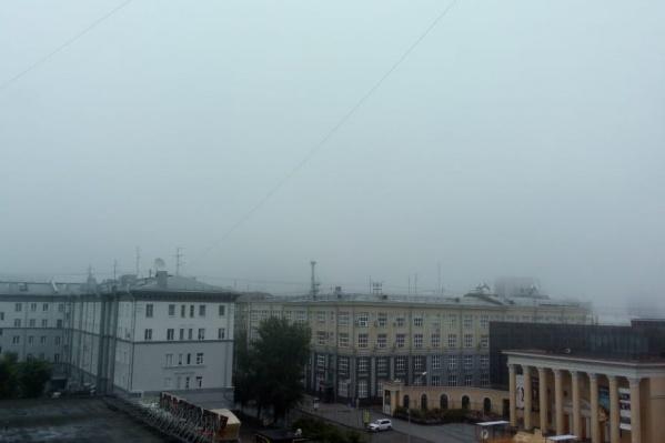 Туман опустился на город около 6:30