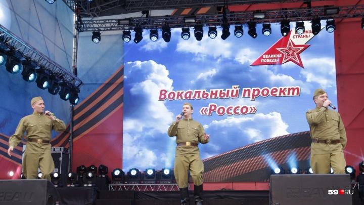 Песни военных лет, фейерверк и чистые памятники: как отметят День Победы в Перми