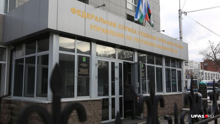 Договориться не удалось: уфимская фирма заплатит государству 20 миллионов рублей за взятку