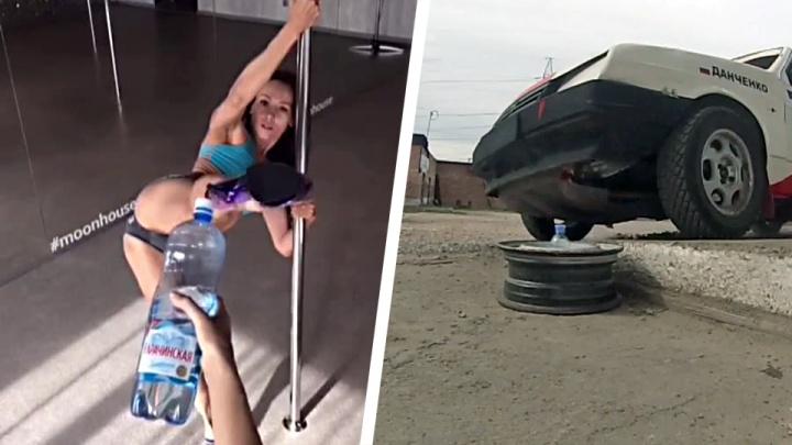 В обнимку с пилоном и на спортивном авто: новосибирцы подхватили необычный флешмоб