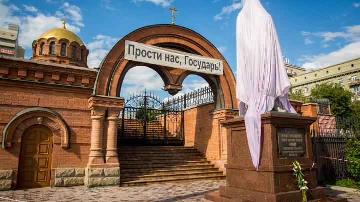 «Прости, Государь!»: у скандального памятника цесаревичу появилась растяжка с извинениями