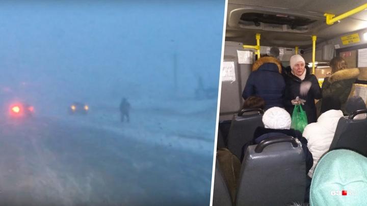 «Ветер раскачивал автобус»: история спасения жителей Самарской области из адской пробки на трассе