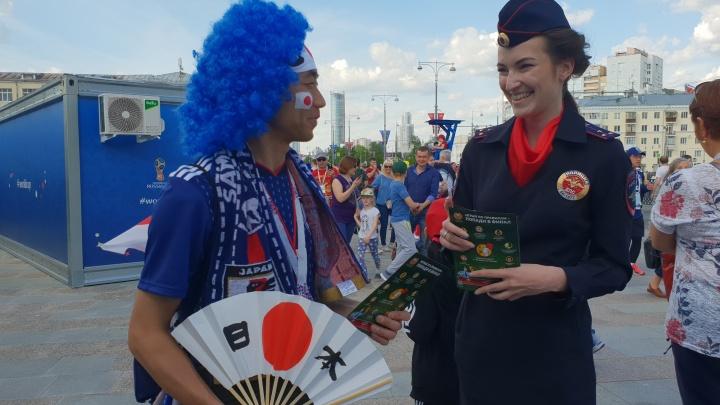 Вежливые полицейские — главное наследие ЧМ: в Екатеринбурге подвели итоги чемпионата