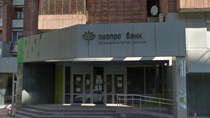 В Перми огласили приговор о хищении из «Экопромбанка» 249,6 миллиона рублей