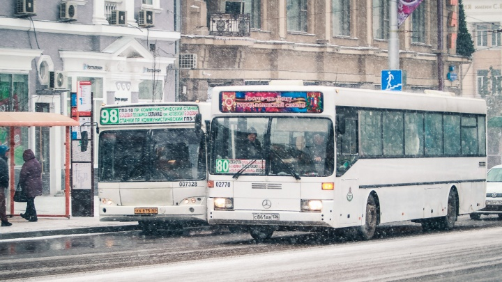 Маршруты новогоднего Ростова: рассказываем, как будет ходить транспорт 31 декабря и 1 января