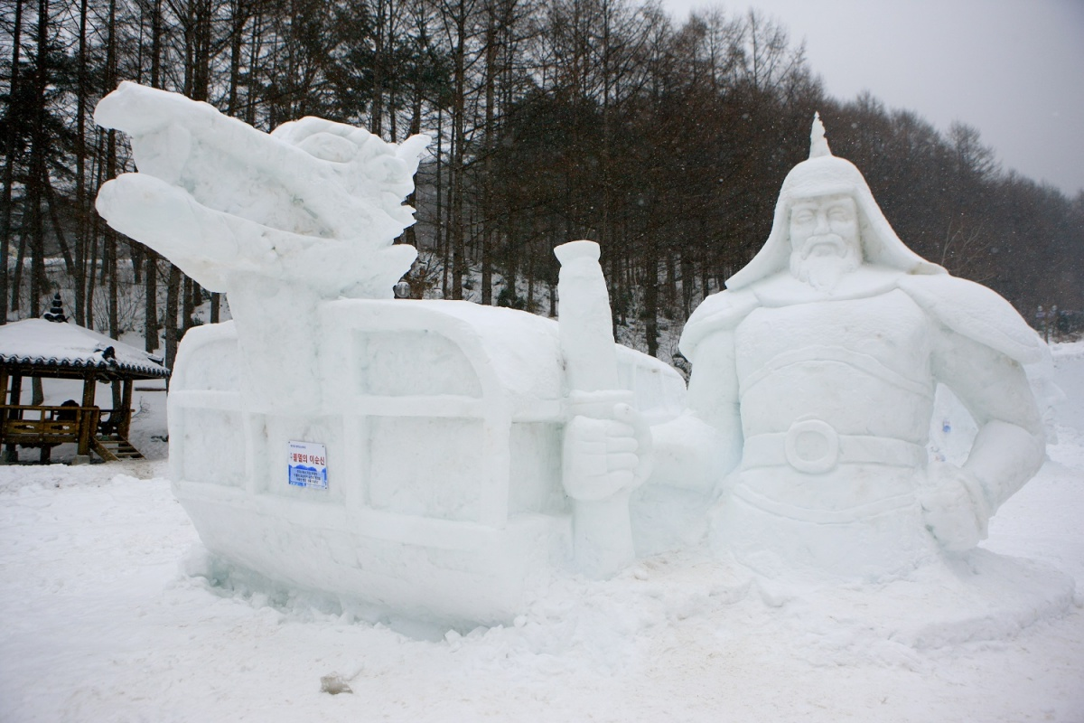 Фестиваль снега в горах Тхэбэксан