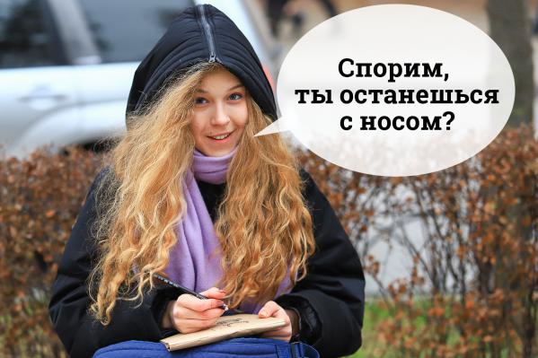 В русском языке больше тысячи фразеологизмов. Попробуете распознать хотя бы 10 из них?