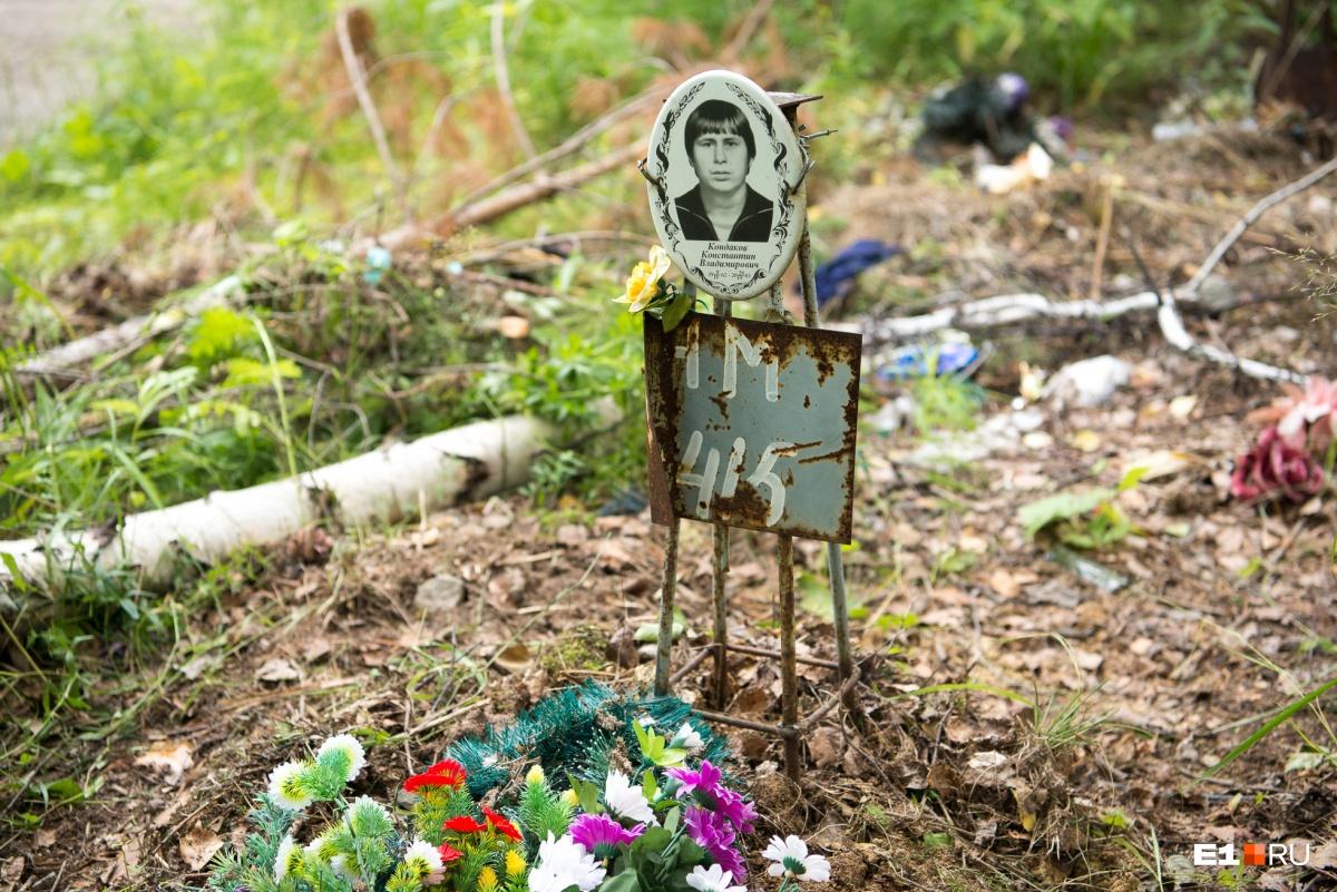 Иногда родственники все же находятся и меняют надгробие. Либо просто добавляют овал с именем, как здесь