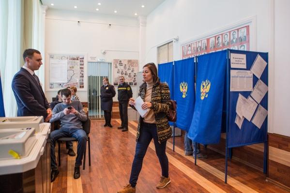 Выборы пройдут в единый день голосования 8 сентября