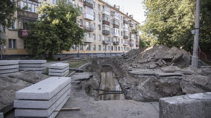 Новые раскопки: коммунальщики перекроют две улицы из-за ремонта теплотрасс