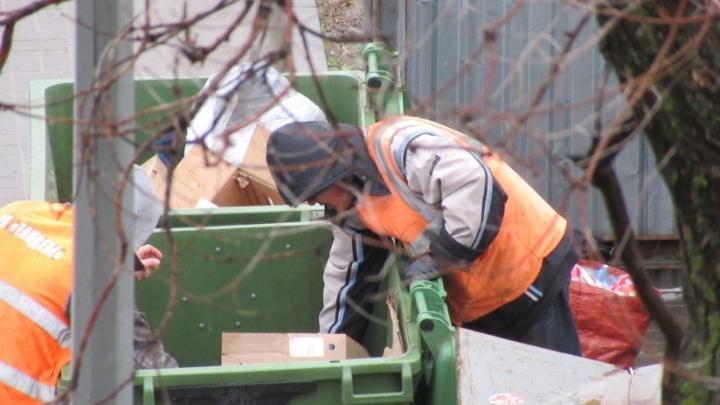 Как вводят в заблуждение: Волгоградская УФАС лишила управляющую компаниюмаскировки под госструктуру