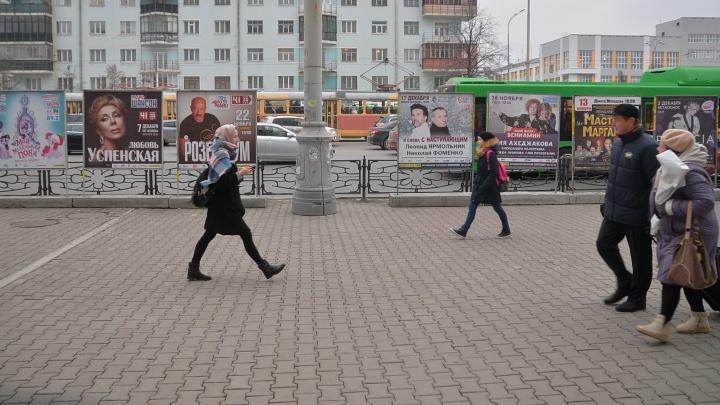 Выстроились как забор: считаем стенды с афишами на главной улице Екатеринбурга