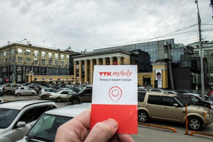 Первым клиентам TTК Mobile предлагает тариф «Первый» —8 ГБ интернета и 300 минут разговоров за 200 рублей