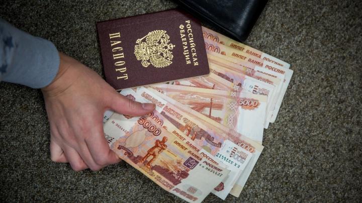 Новосибирский суд заблокировал пять сайтов по продаже паспортов РФ