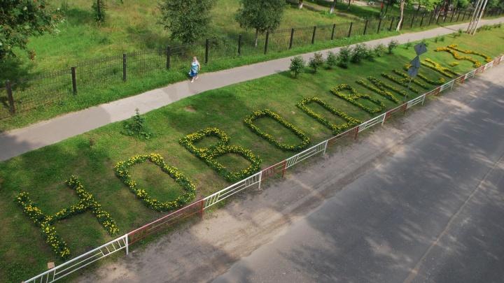Новодвинск останется без горячей воды на две недели с 9 июля