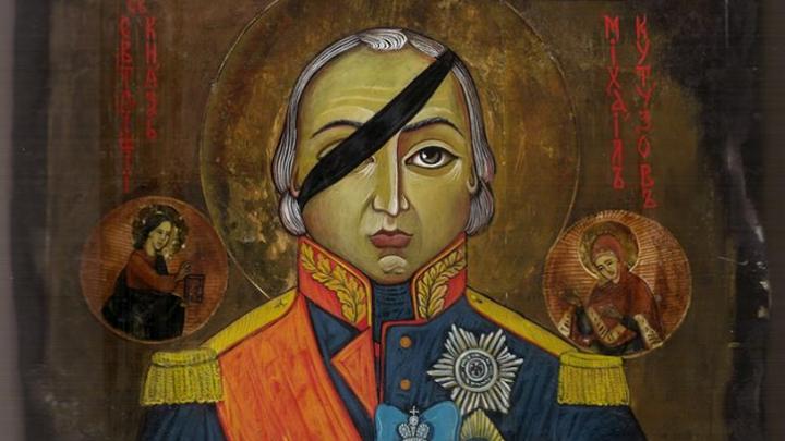 Художник Артём Лоскутов продал картину с Кутузовым известному галеристу и коллекционеру