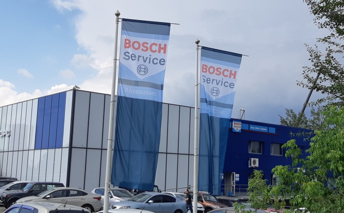 «Бош Авто Сервис» в Екатеринбурге находится по двум адресам: Космонавтов, 11д и Онуфриева, 43б