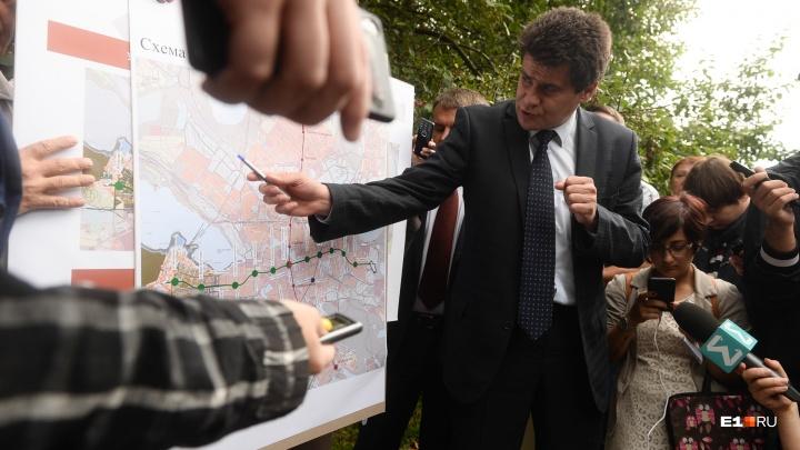 Стало известно, когда Екатеринбург потратит 250 миллионов на проектирование второй ветки метро