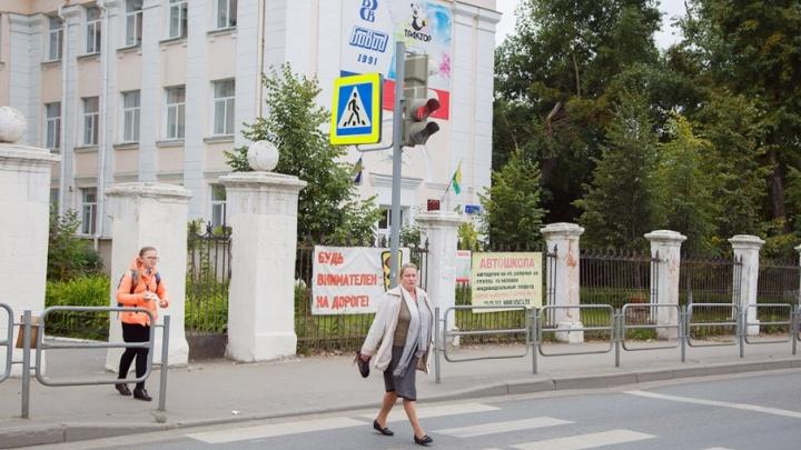 В Кургане на освещение пешеходников возле школ ушло шесть миллионов рублей